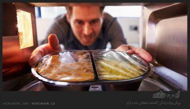 کدام مواد غذایی نباید دوباره گرم شوند؟ / ویکی ووک