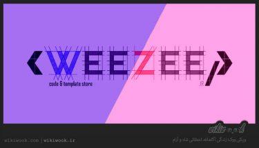 سایت ویزی دانلود است ها و تصاویر با کیفیت برای طراحی - ویکی ووک
