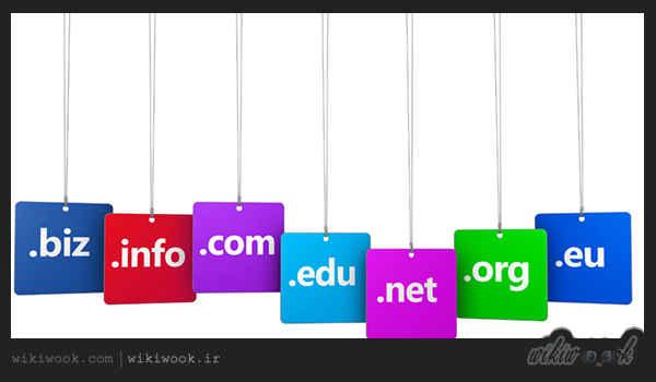 منظور از دامنه سایت چیست؟ / ویکی ووک