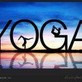 یوگا چیست؟ / ویکی ووک
