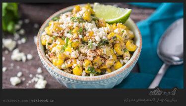 طرز تهیه ذرت مکزیکی حرفه ای و خوشمزه در خانه - ویکی ووک